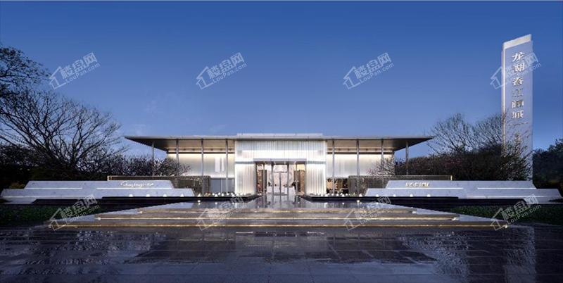 龙湖春江郦城实景图