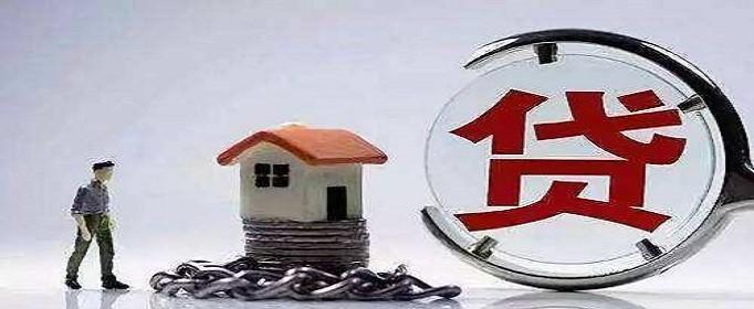 商转公积金贷款条件有哪些