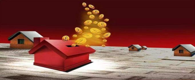 公积金贷款条件有什么
