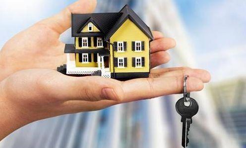 二套房贷款政策详情介绍了什么?