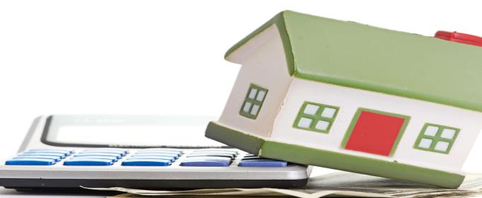 按揭房和贷款买房有什么区别