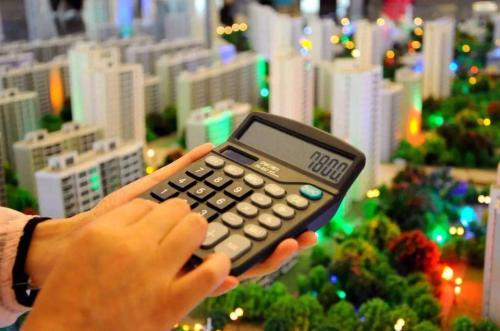 2019年买房首付要多少