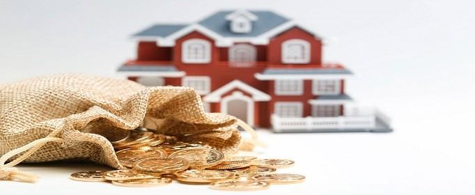 二套房贷款利率是什么
