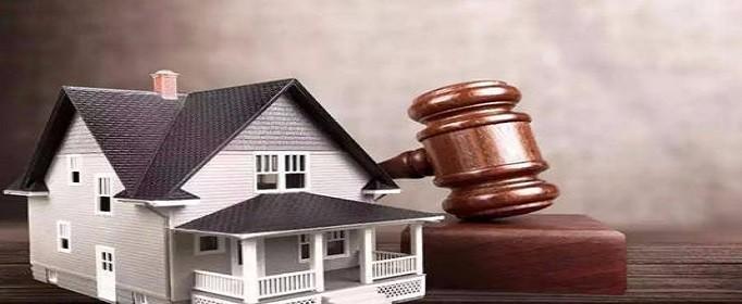 哈尔滨最新婚姻法是如何规定夫妻房产分割的