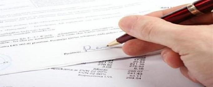 离婚财产分割协议怎么写
