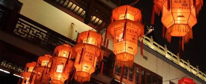 选购灯具应该考虑哪些因素?