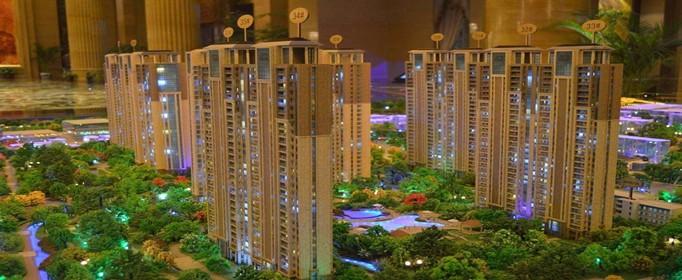 34层高层住宅买哪几层最好?