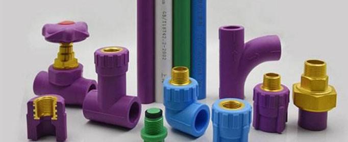 常用水管配件有哪些?