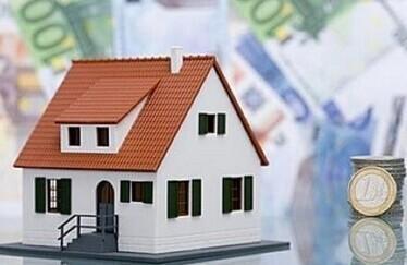 办理二次房屋抵押贷款应该要了解些什么?