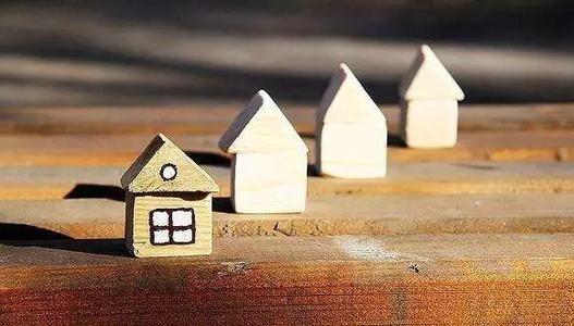 按揭房贷款的方式有哪几种?