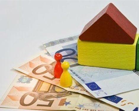房屋抵押贷款和按揭房贷的区别有什么不同?