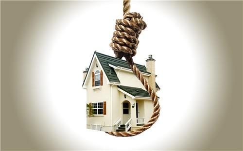 办理房屋二次抵押贷款应该了解些什么?