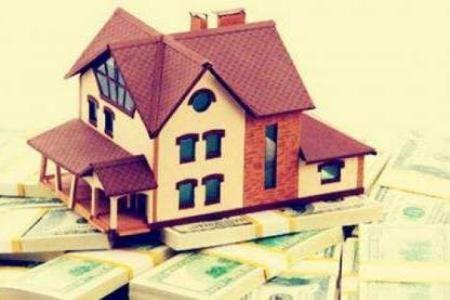 二套房贷款认定的原则是什么