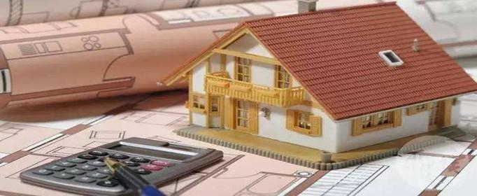 自建房能贷款吗