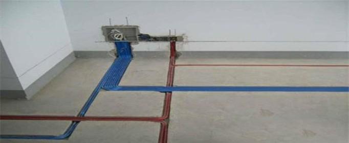 家装水电改造材料需要多少钱
