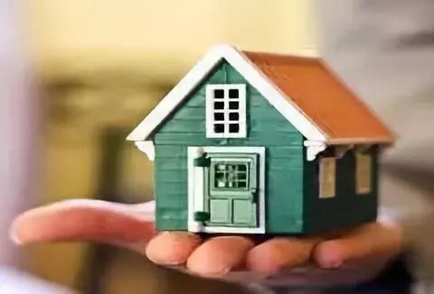 卖房前需要考虑哪些因素?