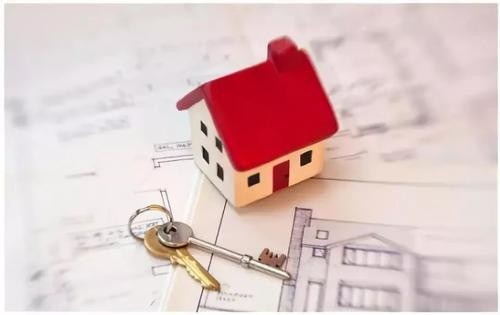 公积金贷款如何做解抵押?