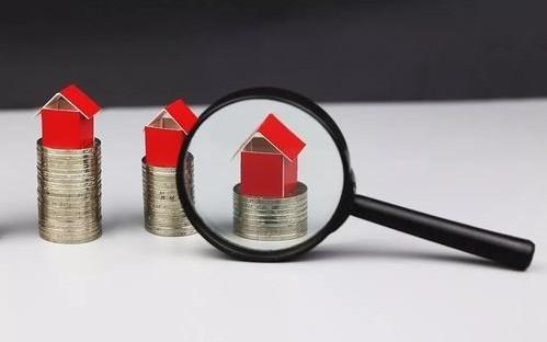 经济适用房如何过户?