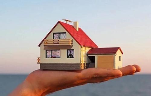 卖房的流程步骤是怎么样的?
