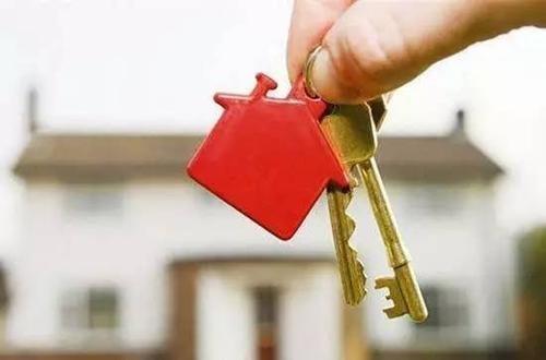 买二手房赎楼方式有哪些?