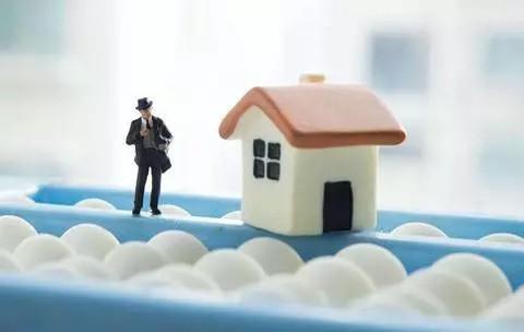 按揭贷款买房哪些地方是要注意的?