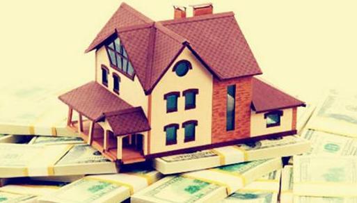 什么条件才能按揭贷款买房?