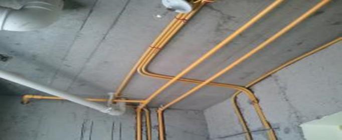 装修水电改造注意事项有哪些