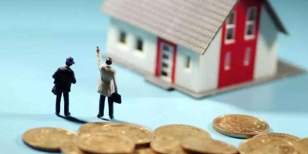 房屋装修贷款申请条件有哪些?