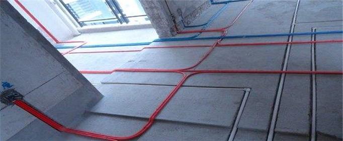 装修为什么要先做水电改造