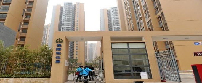 广州共有产权房可以落户吗