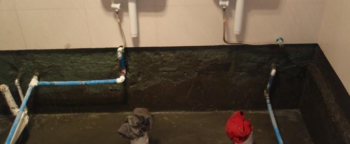 卫生间做防水涂料要多少钱?