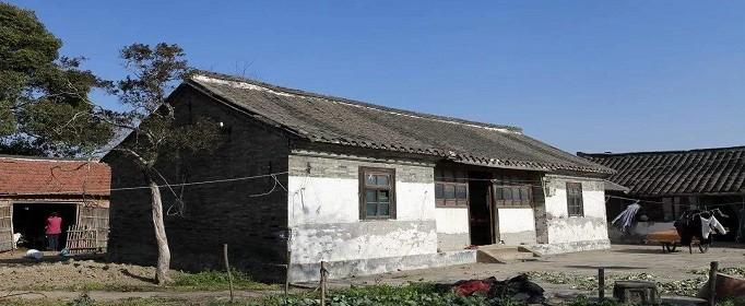 在农村宅基地建房的条件是什么