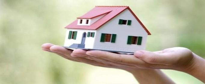 房产赠与和继承是什么意思