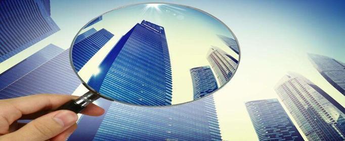 天津住房抵押消费贷款怎么办理