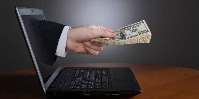如何查询银行贷款审批进度