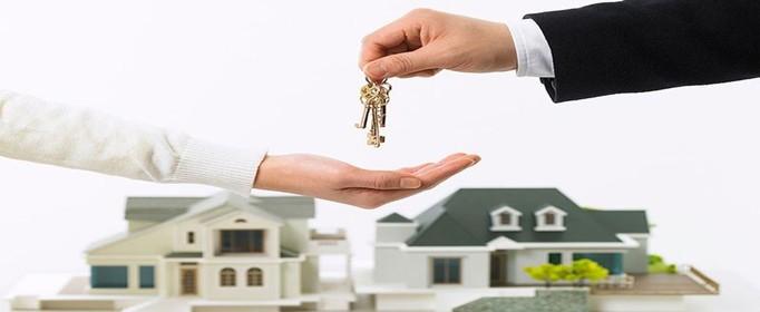 夫妻房产过户费用是多少