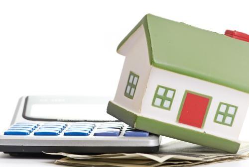 按揭房如何贷款