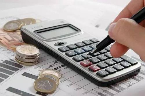 全款房和按揭房抵押贷款有哪些不同?