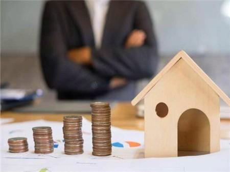 按揭买房首付之前要注意什么事项