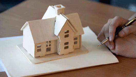 按揭的房子可以出售吗