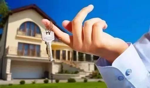 全款买房和贷款买房有什么差距