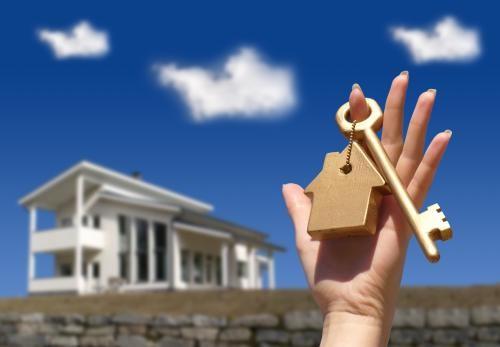 全款买房的具体流程是什么