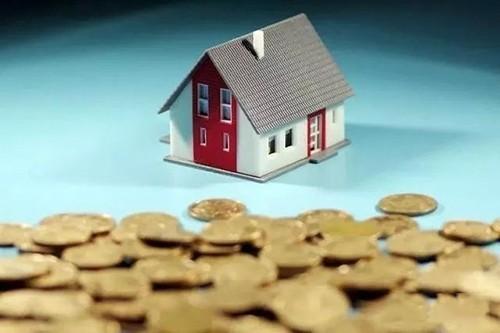 全款买房有哪些优点