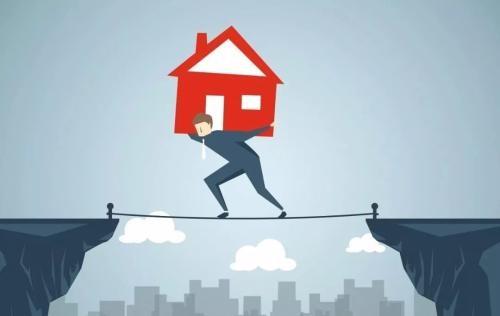 全款买房和贷款买房有什么好处