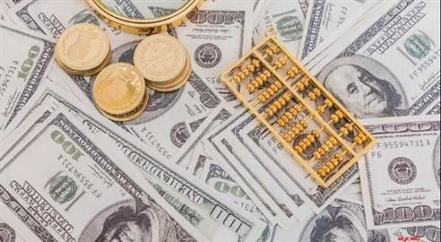 二次按揭贷款的流程有哪些
