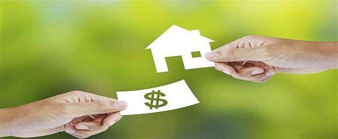 按揭贷款有什么限制