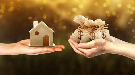按揭贷款买的房产能不能申请贷款