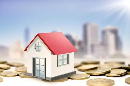 按揭中的房子怎样再次进行贷款