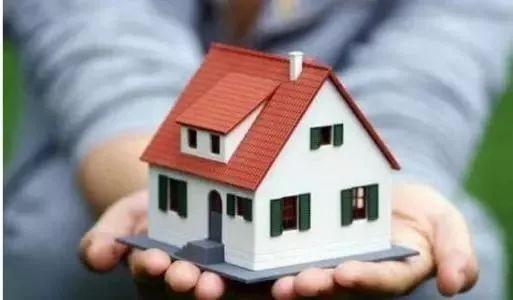 按揭贷款买房之前有什么注意事项