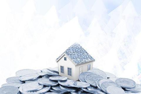 买房按揭贷款之前要知道哪些事情